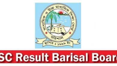 JSC Result 2019 Barishal Board