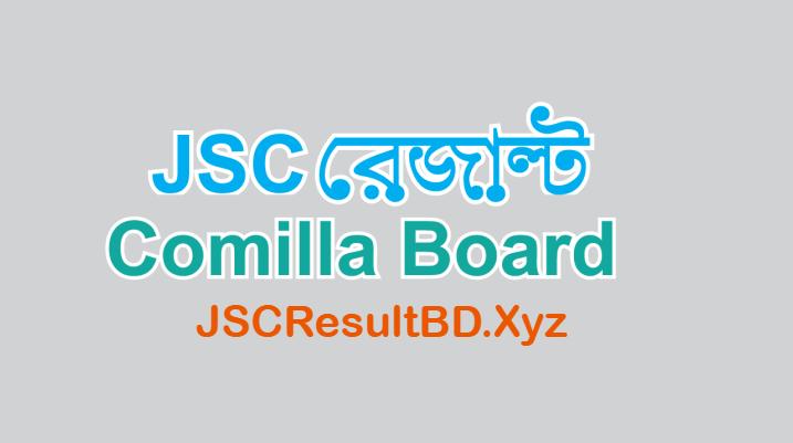 JSC Result 2019 Comilla Board